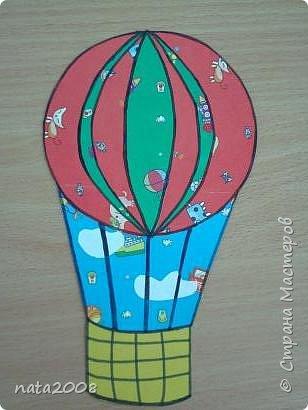 Аппликация: Воздушный шар