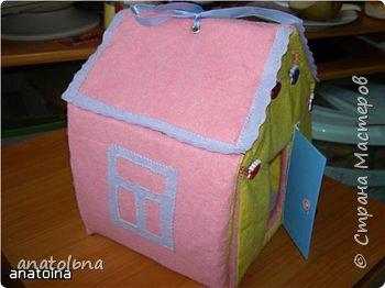 Игрушка мягкая: Домик-игрушка фото 1