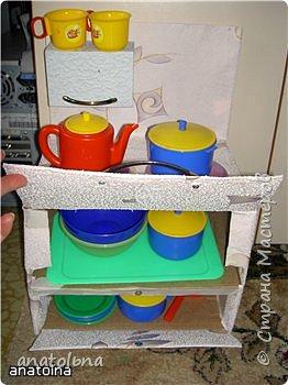 Моделирование: Кухня для сына фото 2