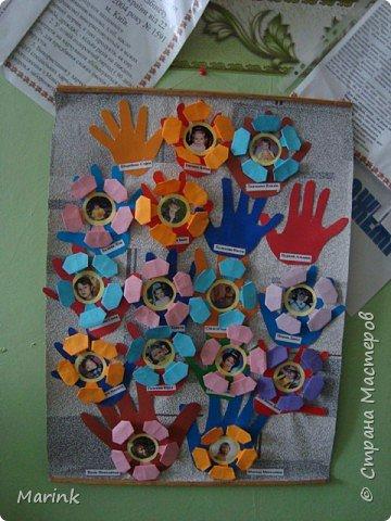 Оригами: Плакат моей группы фото 2