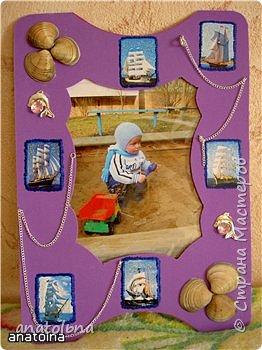 Рамки для фото на картонной основе-3 фото 1