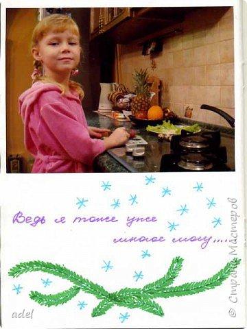 """Рецепт кулинарный: Лучшие рецепты группы """"Радуга"""" фото 15"""