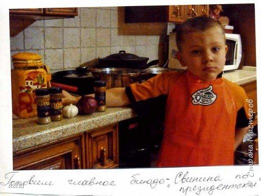 """Рецепт кулинарный: Лучшие рецепты группы """"Радуга"""" фото 4"""
