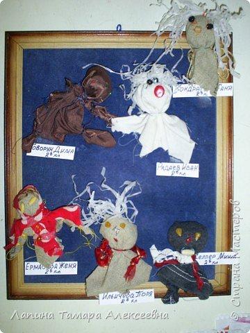Куклы - Берегини фото 10