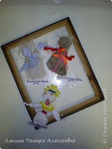 Куклы - Берегини фото 3