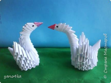 Оригами модульное: Гуси-лебеди фото 1