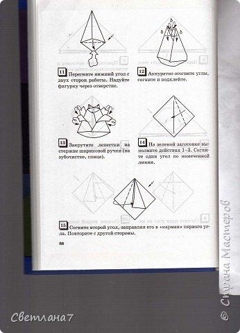 Оригами: Ваза с розами фото 5