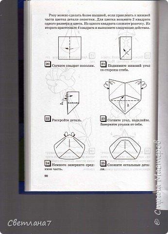 Оригами: Ваза с розами фото 7