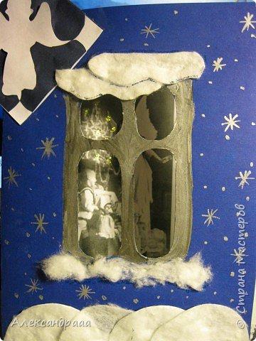 Рождественская открытка фото 1