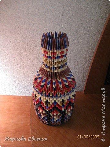 Оригами модульное: Кувшин