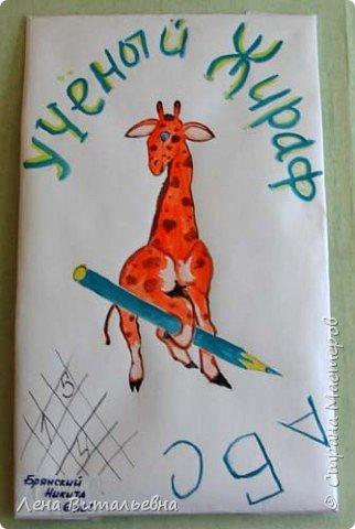 Жирафы разные важны, жирафы разные нужны фото 5