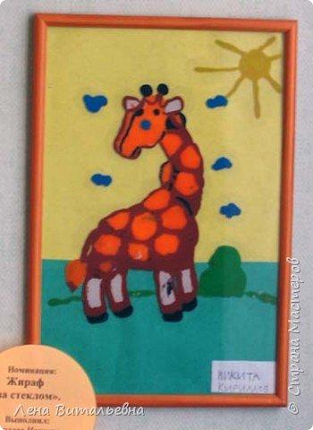 Жирафы разные важны, жирафы разные нужны фото 15