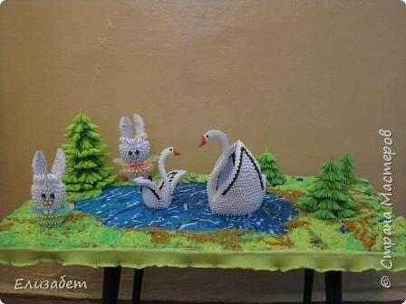Оригами модульное: На лесной опушке. фото 1