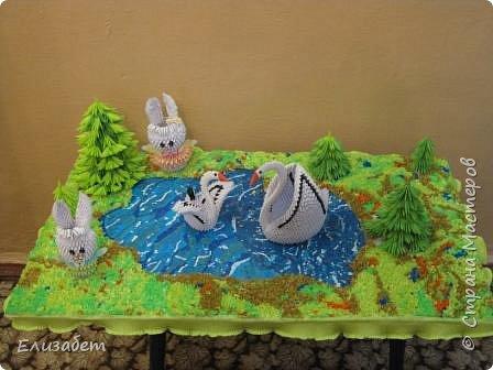 Оригами модульное: На лесной опушке. фото 2