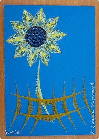 Изонить: Цветок солнца