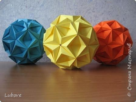 Кусудама: Модульное оригами