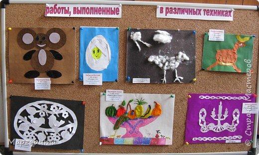 """""""Школьная выставка"""" фото 1"""