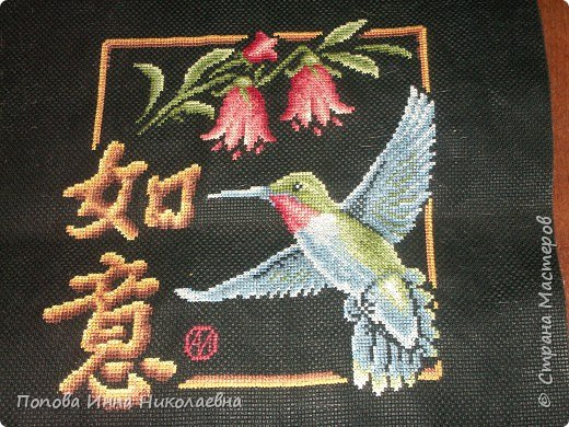 Вышивка крестом: Колибри