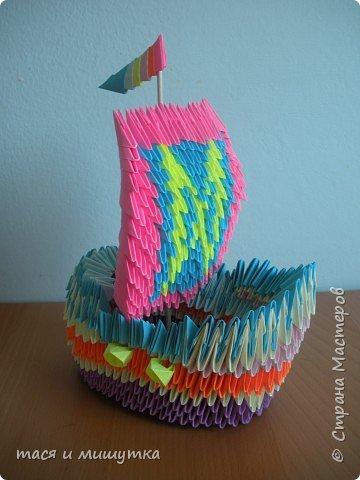 Оригами модульное: Кораблик удачи