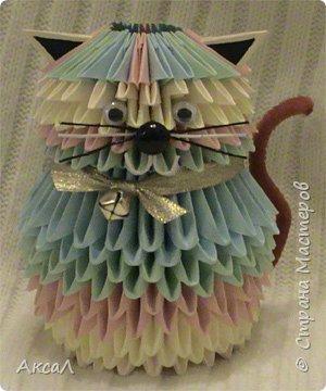 Оригами модульное: Котенок
