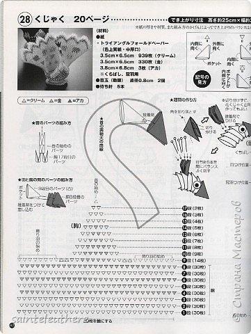Оригами модульное: схемы фото 4