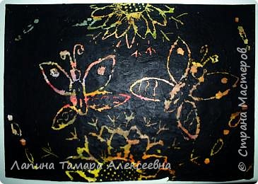 Бабочки над подсолнухами от Дианы Арчаковой.