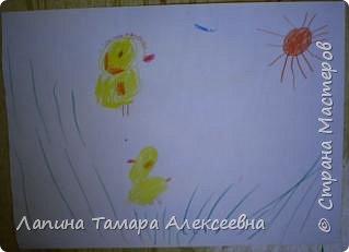 Викуля нарисовала цыпленка и утенка. А где кто догадайтесь сами. фото 5