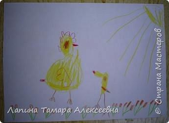 Викуля нарисовала цыпленка и утенка. А где кто догадайтесь сами. фото 1