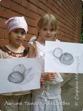 """Натюрморт """"Яблоко и помидор"""" фото 1"""