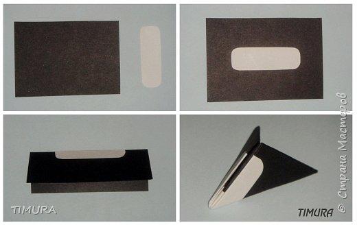 Оригами модульное: Пара лебедей и как сделать клюв. фото 2
