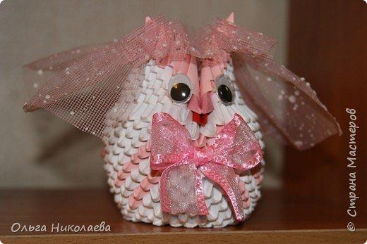 Оригами модульное: Счастливая невеста!