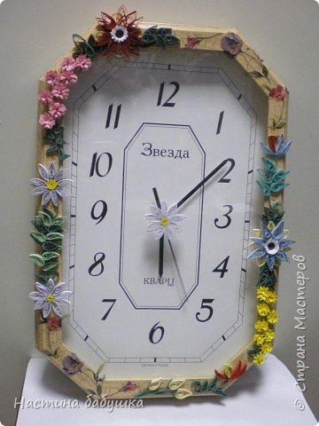 Квиллинг: Нескучные часы.