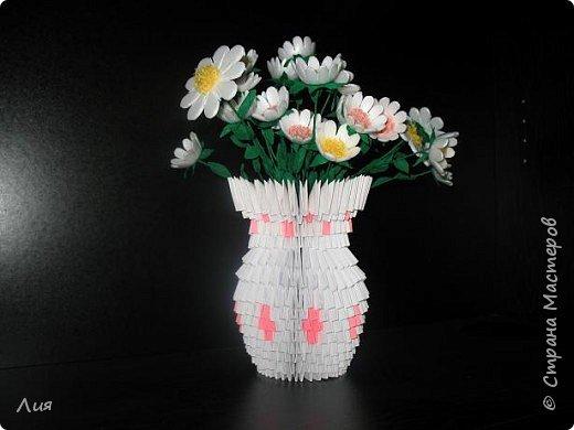 Оригами модульное: Ваза с ромашками
