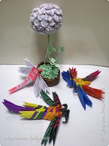 Оригами модульное: Одуванчик