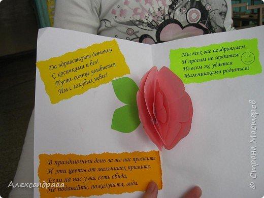 Аппликация, Бумагопластика: открытка для девочек фото 1