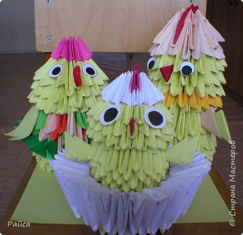 Оригами модульное: Семейство цыплят