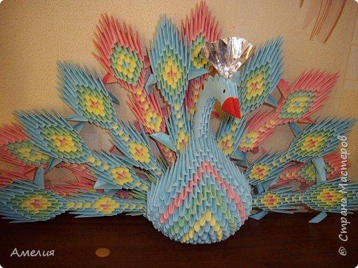 Оригами модульное: вот и я павлина сделала