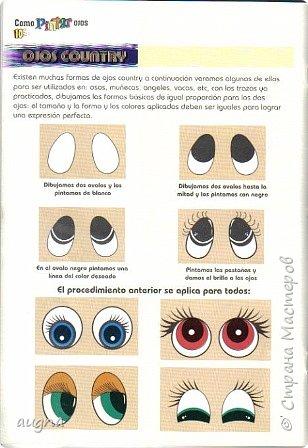 Рисуем глазки. фото 16