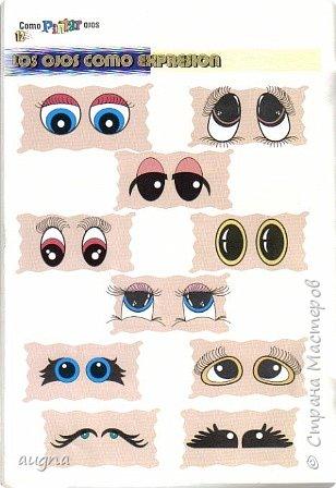 Рисуем глазки. фото 17