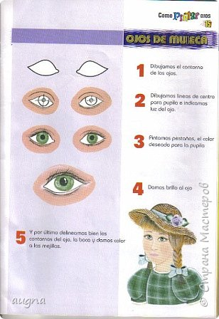 Рисуем глазки. фото 10