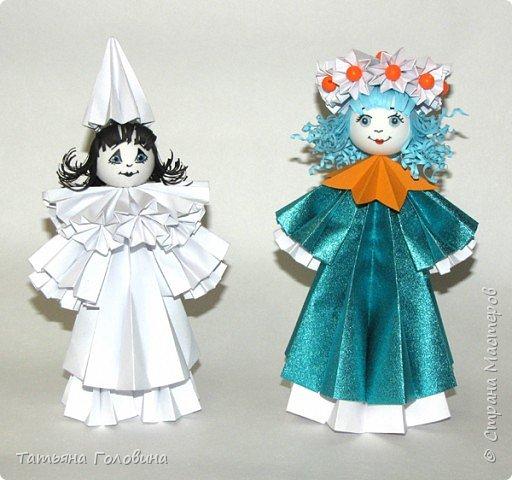 Оригами: Пьеро и Мальвина