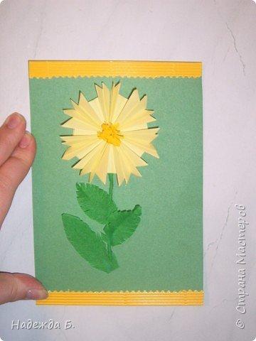 Аппликация, Оригами: Цветок.
