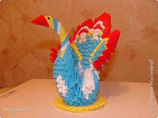 Оригами модульное: Работы второклассников фото 4