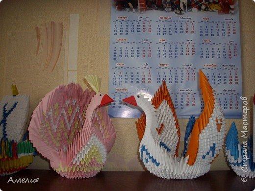 Оригами модульное: птицы фото 2