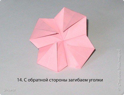 """Оригами: Мастер класс """"Как сделать розу"""". фото 10"""