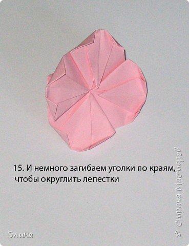 """Оригами: Мастер класс """"Как сделать розу"""". фото 11"""