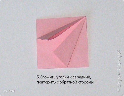 """Оригами: Мастер класс """"Как сделать розу"""". фото 3"""