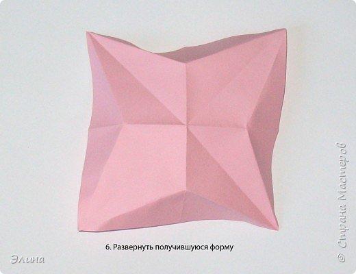 """Оригами: Мастер класс """"Как сделать розу"""". фото 4"""