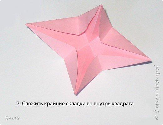 """Оригами: Мастер класс """"Как сделать розу"""". фото 5"""
