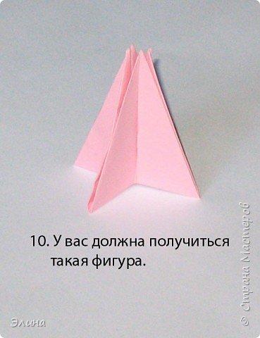 """Оригами: Мастер класс """"Как сделать розу"""". фото 8"""